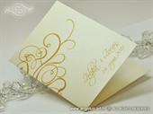 Zahvalnica za vjenčanje Golden Line 2