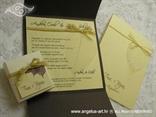 smeđa pozivnica za vjenčanje sa strukturom drveta i listom