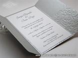 srebrna pozivnica s 3D ornamentima i ukrasnim kartončićem