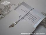 srebrno bijela pozivnica u etui omotnici na izvlačenje