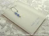 Zahvalnica za vjenčanje Plave perle